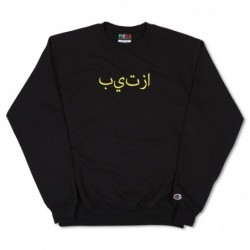 Pizza skateboards Felpe girocollo Pizlam champion crewneck PIACN1055